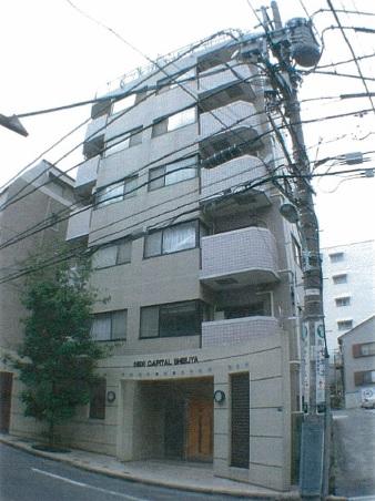 涉谷神田町